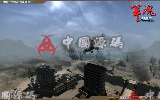 《MKZ》(军魂)源码 端游-第1张