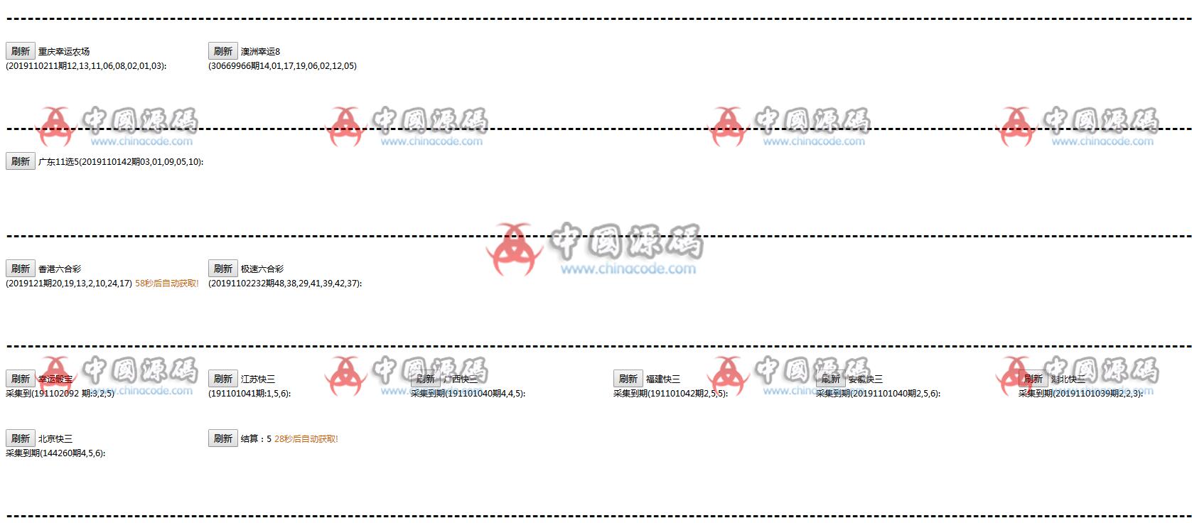 迪士尼改UI整站源码+可运营版+WAP手机端+采集全修 网站-第5张