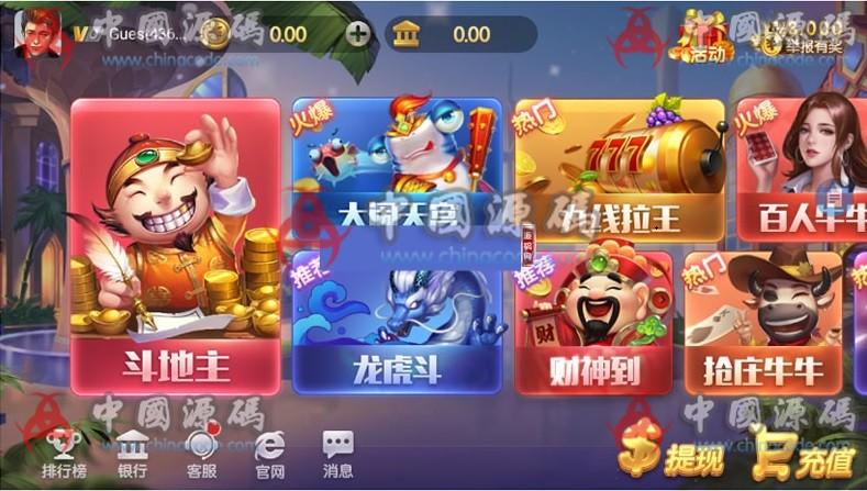 上下娱乐棋牌完美运营级金币棋牌电玩城捕鱼街机完整+双端app基于850源码开发 棋牌-第1张