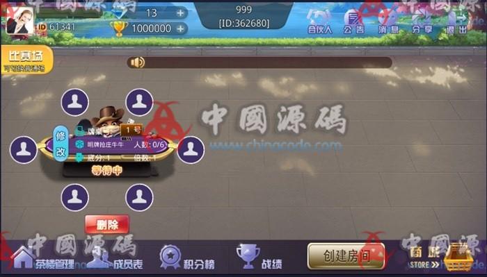 新UI鸿辉牛牛房卡金花俱乐部游戏组件,带比赛模式 棋牌-第3张