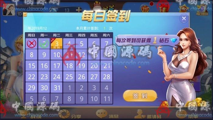 新UI鸿辉牛牛房卡金花俱乐部游戏组件,带比赛模式 棋牌-第4张