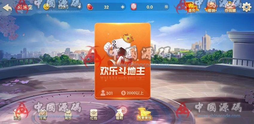 H5电玩城H5棋牌游戏源码下载JAVA纯源码玩法较多UI漂亮 H5-第3张