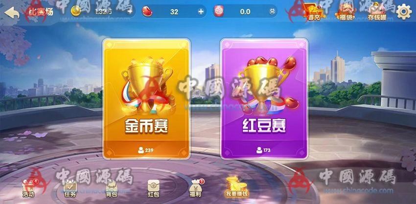 H5电玩城H5棋牌游戏源码下载JAVA纯源码玩法较多UI漂亮 H5-第2张