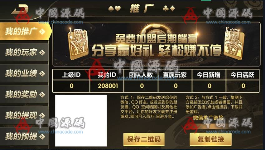 豪胜YL娱乐二开棋牌ui版+国外运营版+牌组件完整+服务器完整打包+微星网狐二开系列 棋牌-第5张