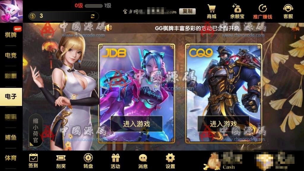 服务器打包二开超美网狐U3D二开GG游戏+双端齐全+最新更新完整版 棋牌-第3张