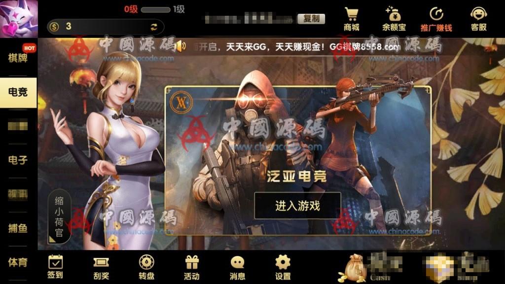 服务器打包二开超美网狐U3D二开GG游戏+双端齐全+最新更新完整版 棋牌-第2张