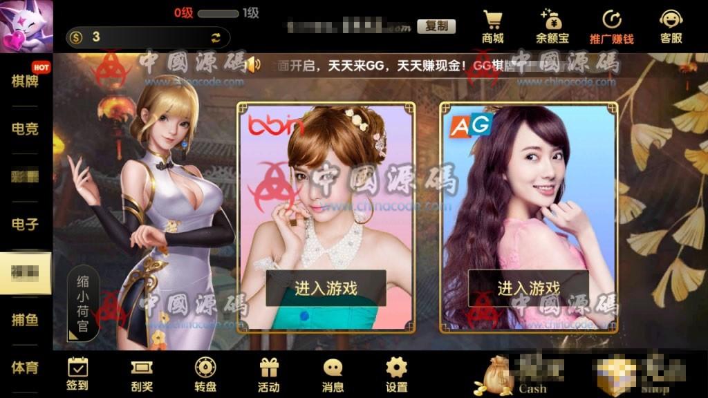 服务器打包二开超美网狐U3D二开GG游戏+双端齐全+最新更新完整版 棋牌-第4张