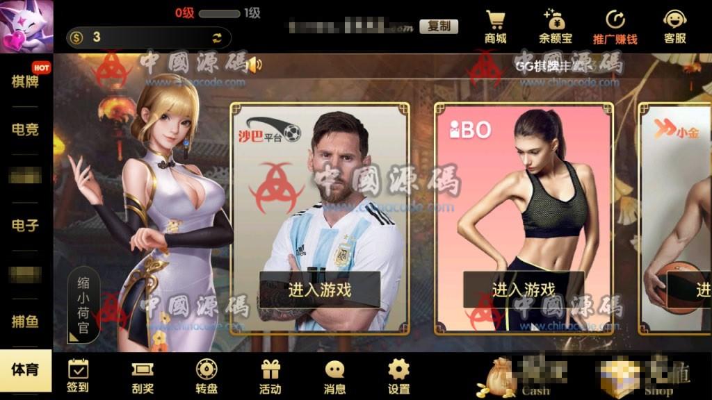 服务器打包二开超美网狐U3D二开GG游戏+双端齐全+最新更新完整版 棋牌-第5张