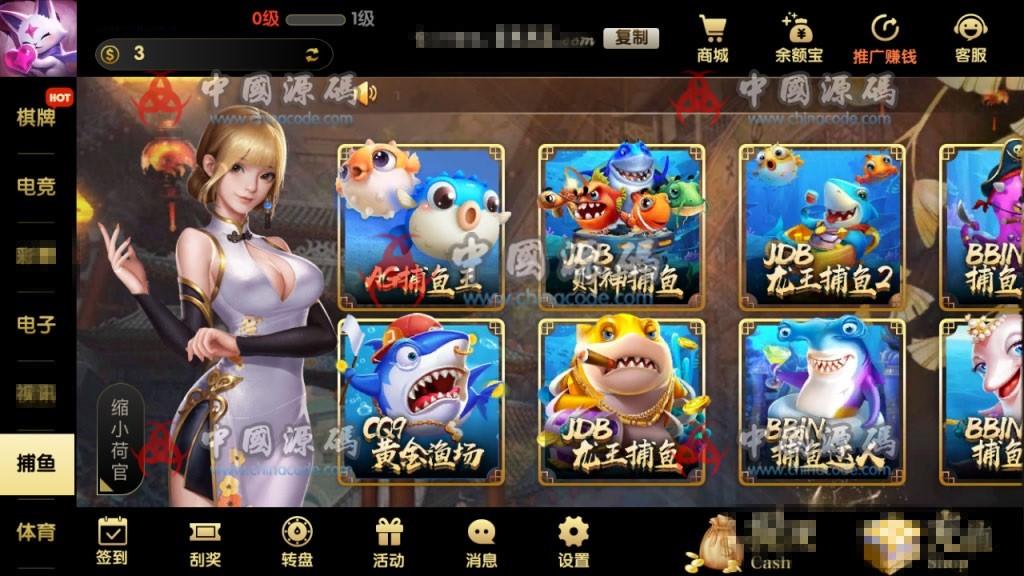 服务器打包二开超美网狐U3D二开GG游戏+双端齐全+最新更新完整版 棋牌-第6张