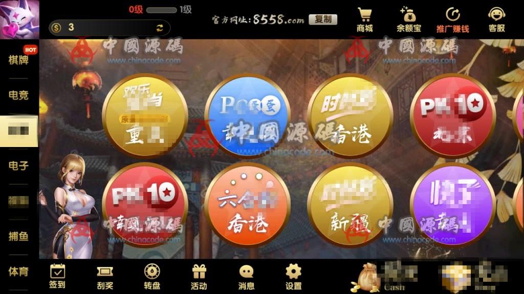 服务器打包二开超美网狐U3D二开GG游戏+双端齐全+最新更新完整版 棋牌-第7张