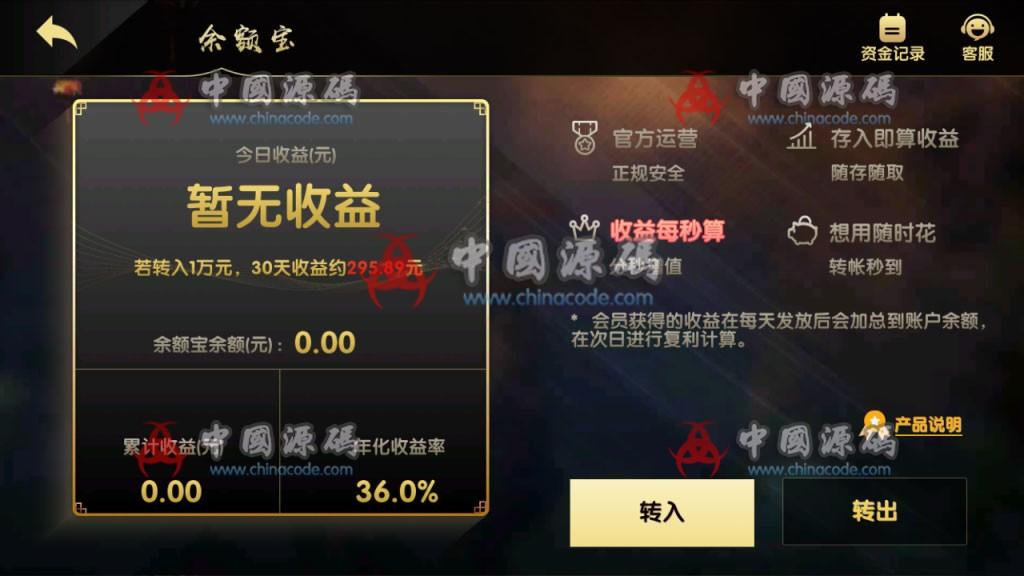 服务器打包二开超美网狐U3D二开GG游戏+双端齐全+最新更新完整版 棋牌-第9张