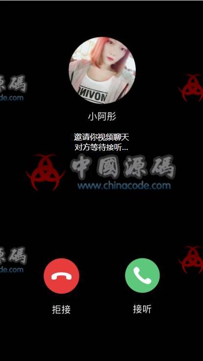 附近人交友系统源码,自动打招呼,自动发视频通话+自动聊天多功能机器人交友源码 APP-第4张