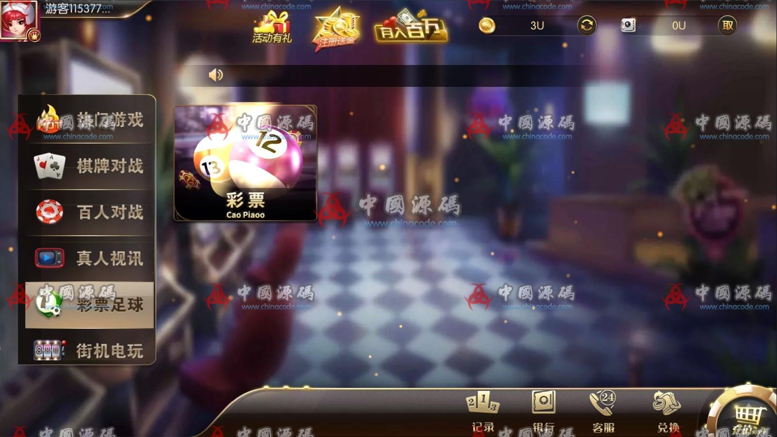 【置顶】《喜来乐》电玩QP全套源码 棋牌-第6张