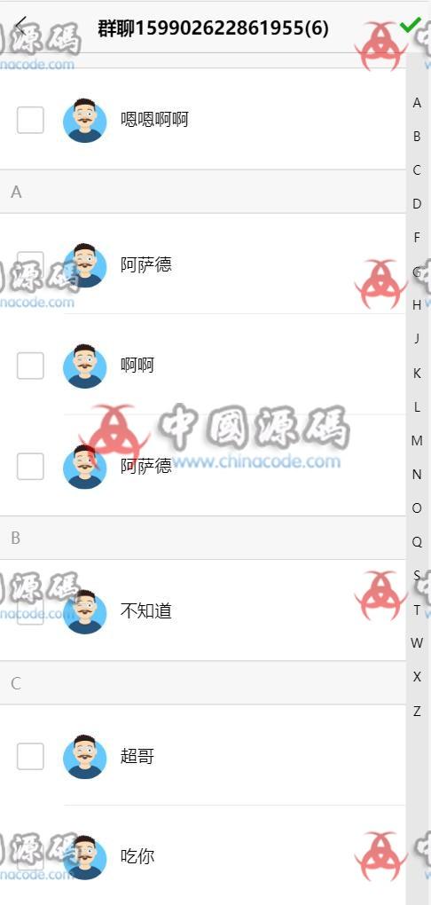 青柚IM聊天系统 即时通讯,IM聊天APP、聊天、交友、客服、微信 带安卓、苹果端APP源码+视频教程 APP-第4张