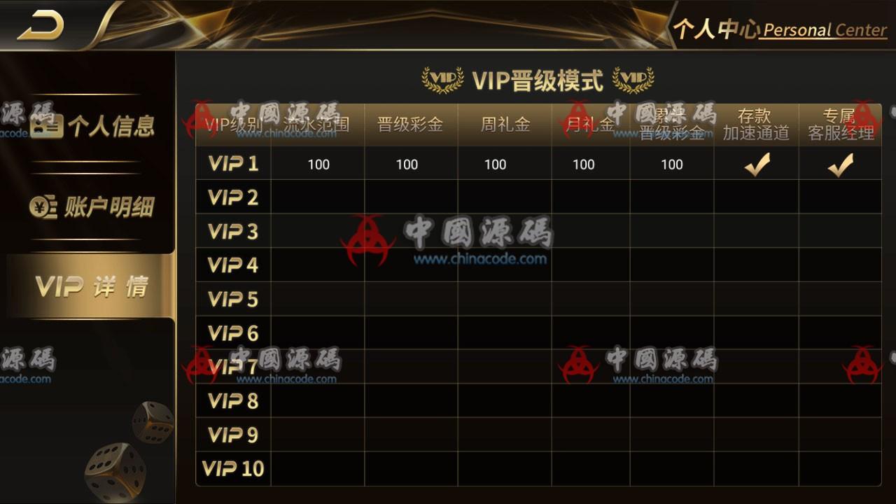思博QP二开太子YL完整服务器打包数据+双端app完整 棋牌-第10张