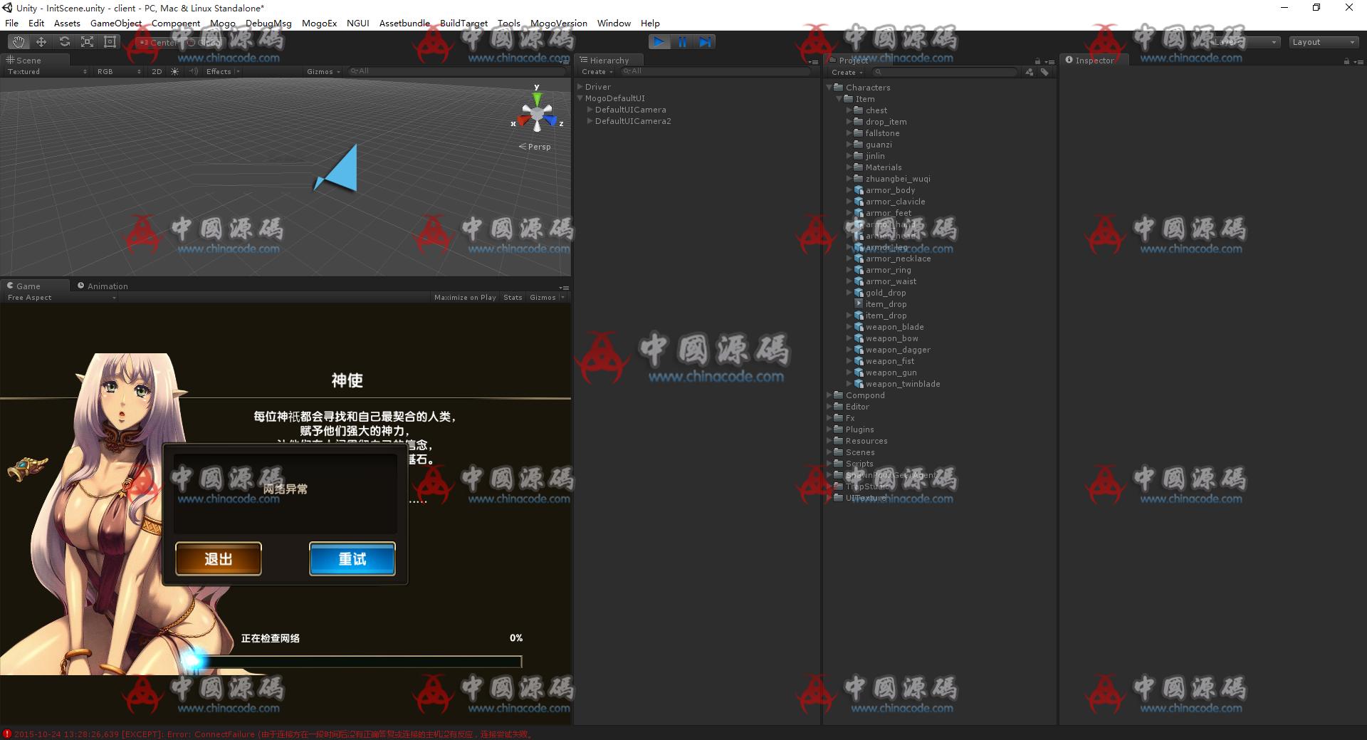 《暗黑战神》客户端源码 + 服务端源码 + 游戏资源 + 数据库 手游-第4张