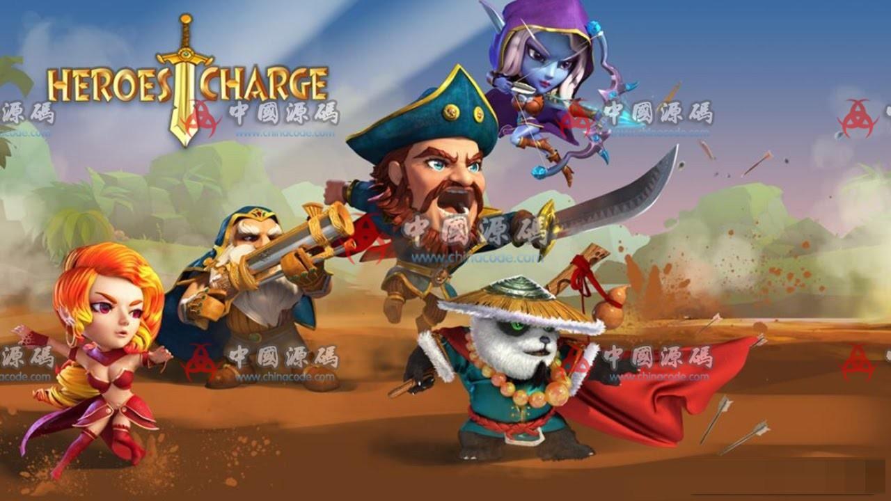 《Heroes Charge》(刀塔传奇山寨版)全套源代码 + 客户端资源 手游-第1张
