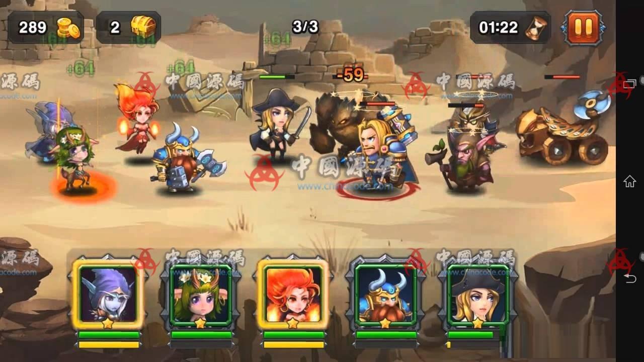《Heroes Charge》(刀塔传奇山寨版)全套源代码 + 客户端资源 手游-第3张