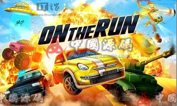 《On the run》Unity3D 赛车源码 手游-第1张