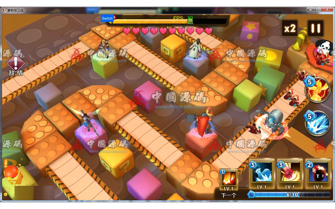 【置顶】3D塔防手游《萝莉保卫战》源码 手游-第3张